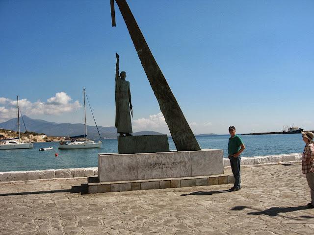 Pitagoria liman