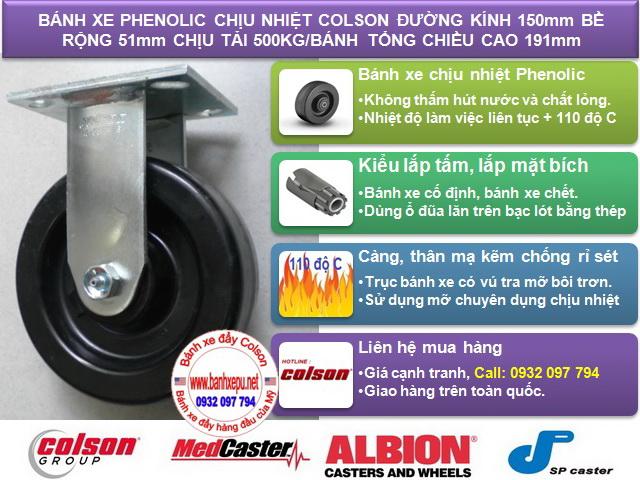 Bánh xe Phenolic chịu nhiệt càng cố định 150mm Colson Mỹ | 4-6108-339 www.banhxeday.xyz