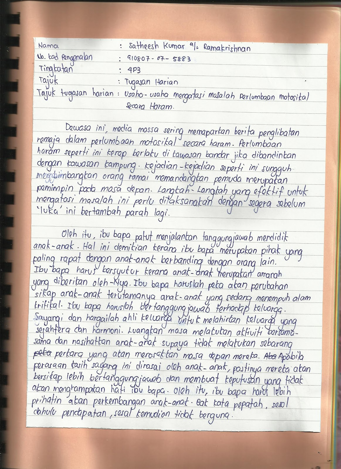Contoh Essay English Form 5