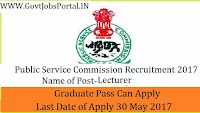 Public Service Commission Recruitment 2017– Lecturer