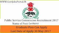 Public Service Commission Recruitment 2017– Lecturer