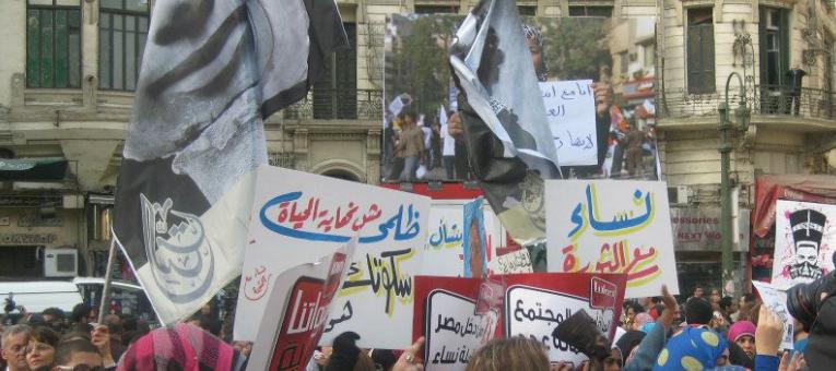 مسيره يوم المرأه العالمي بالقاهره عام 2013