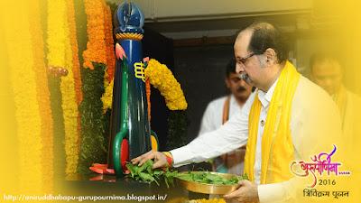 Aniruddhabapu-bapu-gurupournima-Utsav-Trivikram-poojan-samirdada