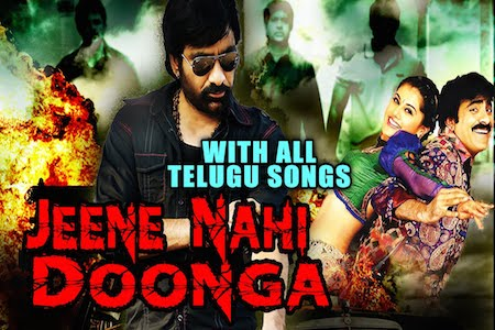 Jeene Nahi Doonga 2015 Hindi Dubbed Movie Download