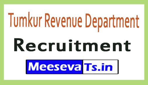Tumkur Revenue Department Recruitment