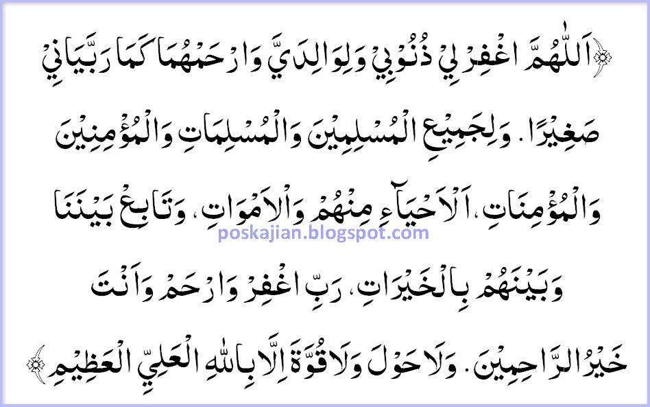 Doa Untuk Orang Tua Lengkap Arab Latin Dan Artinya