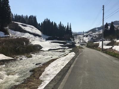カルデラ温泉館への道