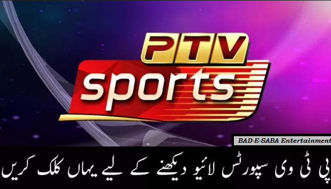 BAD-E-SABA Entertainment Presents PTV Sports Live TV Online Watch Now