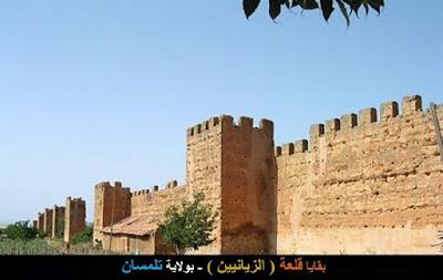قلعة الزيانيين