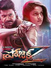 Project Z (2017) DVDscr Telugu Full Movie Watch Online