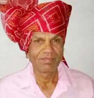 Jhabua News-साहित्यकार भेरूसिंह चौहान 'तरंग' काव्य विभूषण सम्मान से सम्मानित