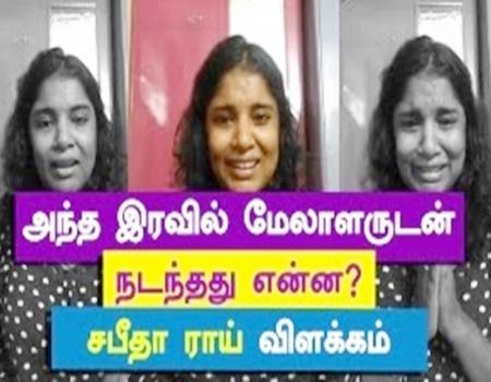 Vani Rani Seriel Actress Sabitha Rai explain what happend with Sukuramaran