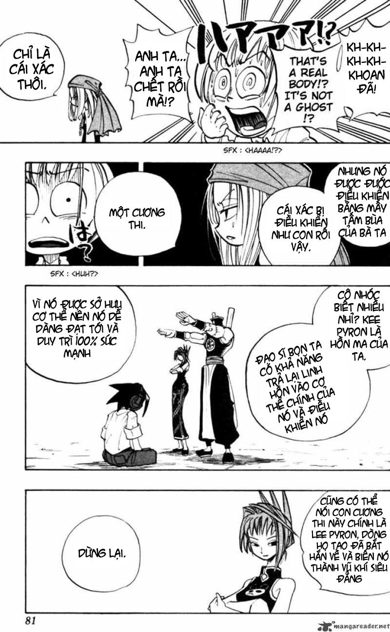 Shaman King [Vua pháp thuật] chap 12 trang 17