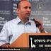 """Bennett: Dibawah Trump, Israel bisa """"Mengatur Ulang"""" Kebijakan di Timur Tengah"""