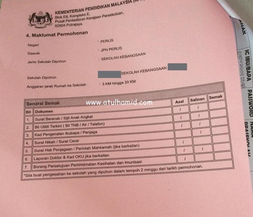 Permohonan Murid Ke Tahun 1 Untuk Tahun 2020 Dan 2021 Atul Hamid