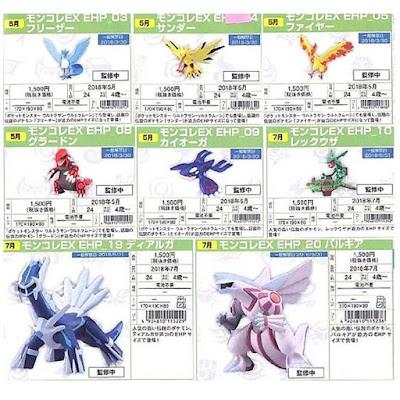 Pokemon Figure MONCOLLE EX Takara Tomy EHP_19 EHP_20