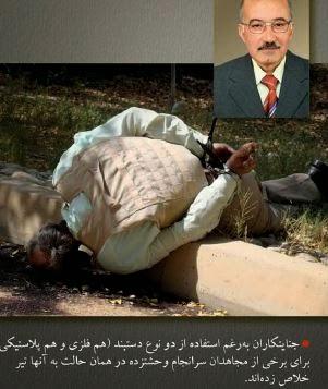 مجاهد قهرمان،احمد بوستانی