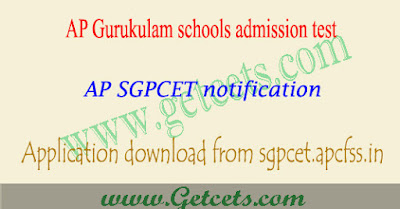 APGPCET 2020 online application form, 5th class admissions