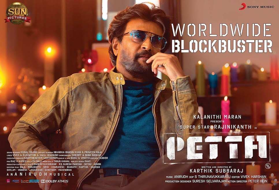 Petta 2019 Tamil Movie Songs Download Petta Marana Mass First Single
