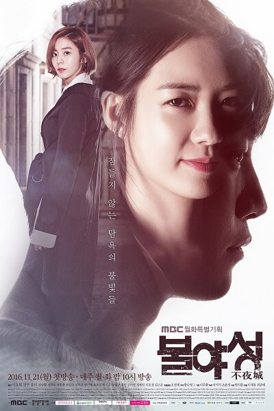 Download Drama Korea Night Light (2016) Subtitle Indonesia
