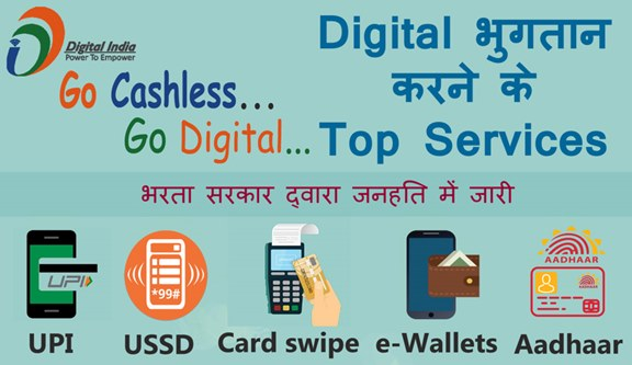 digital payment top services