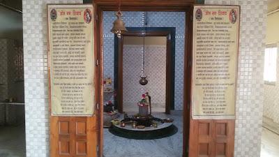 Shree Sankat Mochan Hanuman Mandir Bishrampur