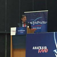 Στην Ημαθία θα πολιτευτεί ο συμπολίτης μας Ανδρέας Βέτσος