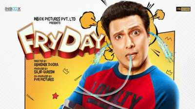 FryDay (2018) 300mb Movies Download 480p DVDRip