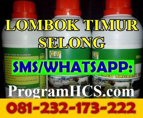 Jual SOC HCS Lombok Timur Selong