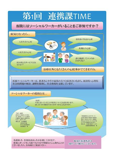 http://toukeikai.or.jp/kyouritsuhp/?page_id=13