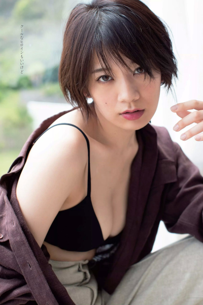 Miki Sato 佐藤美希, Weekly Playboy 2019 No.29 (週刊プレイボーイ 2019年29号)