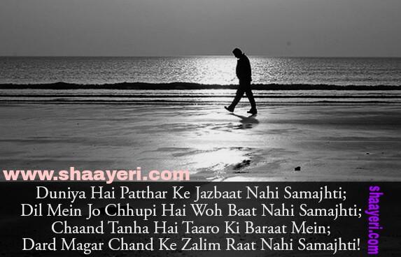 Wo Jaan hai MERI