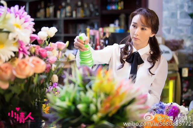 Little Valentine Hu Jing