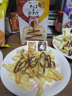 McDonald's Fries and Verde Dispenser Pack Chocolate & Peanut