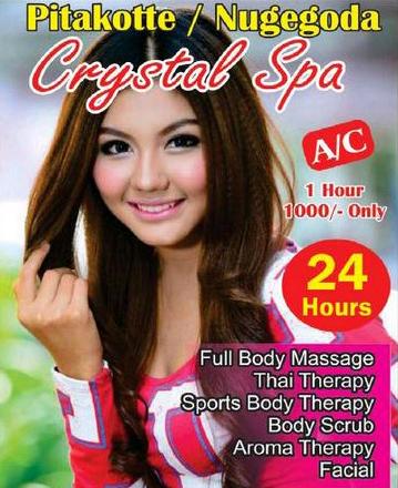 Female massage therapist sri lanka