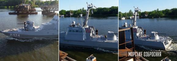 МБАК Аккерман покинув акваторію Миколаївського суднобудівного заводу