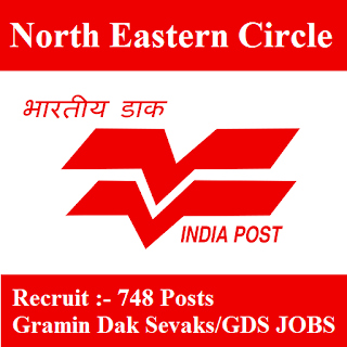 North Eastern Postal Circle, freejobalert, Sarkari Naukri, North Eastern Postal Circle Admit Card, Admit Card, north eastern circle logo