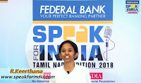 Vote for R.Keerthana, BHMS Student to Win in Speak for India
