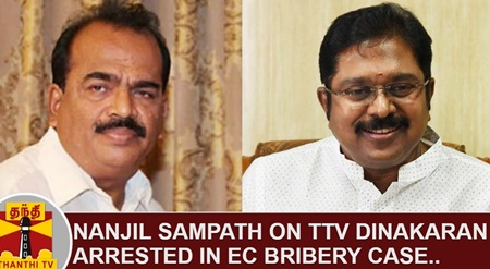 Politicians on TTV Dinakaran arrested in Election Commission Bribery Case