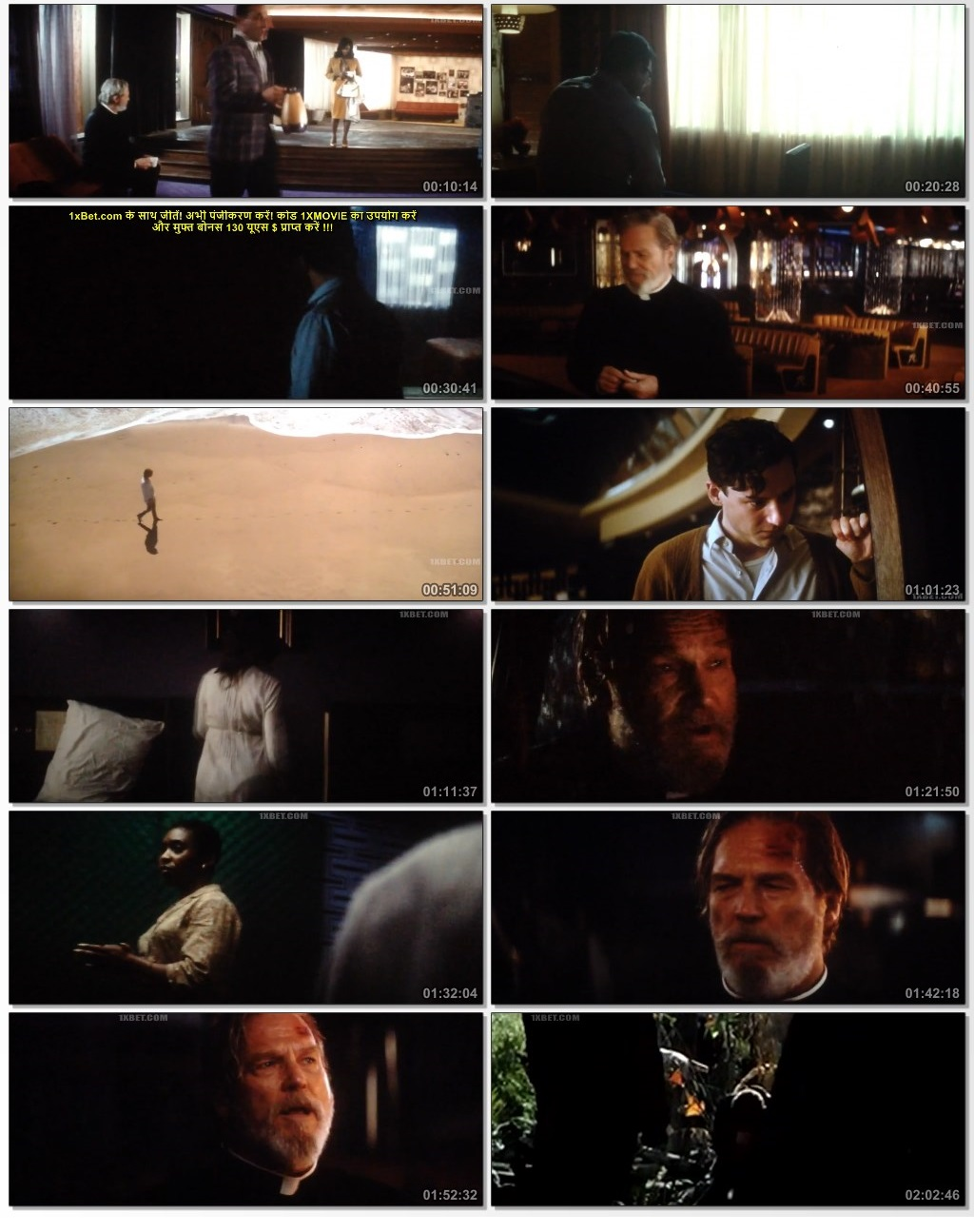 Screen Shot Of Bad Times at the El Royale 2018 Full Movie Download Free Watch Online 300MB