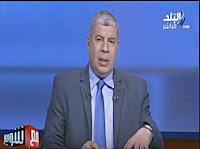 برنامج مع شوبير 1/3/2017 أحمد شوبير وك/ سعيد لطفى
