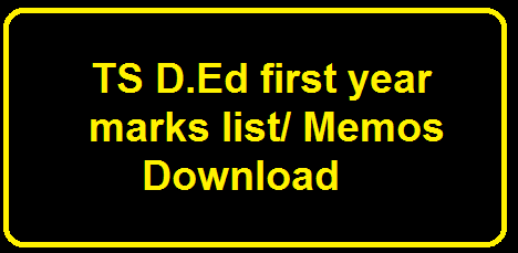 TS D.Ed 2016 first year marks list/ Memos Download|marks list/ Memos Download TS D.Ed 2016 first year| www.bsetelangana.org/2016/03/ts-ded-first-year-marks-list-memos-downloads.html