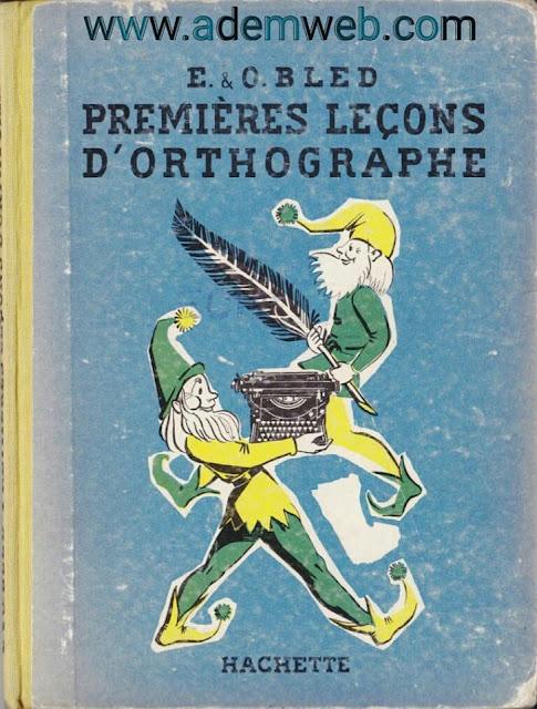 اٌقدم لكم الكتاب النادر لتعلم قواعد اللغة الفرنسية للمبتدئين والأطفال