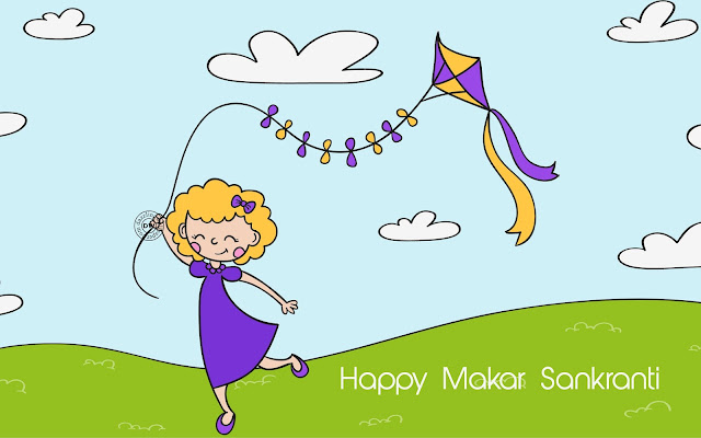 Happy Makar Sankranti 2016 Greetings cards
