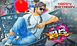 Thikka (2016) Telugu Mp3 Songs Free Download