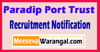 Paradip Port Trust Recruitment Notification 2017 Last Date 20-06-2017