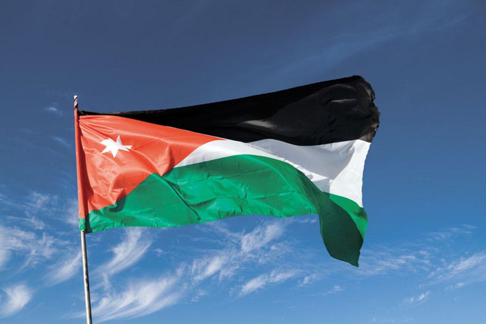jordan country wallpaper