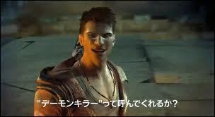 不定期ゲームレビュー: 【PS3版...