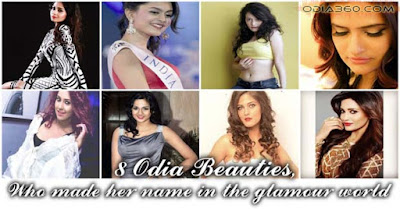 8 Odia Girls, who made her name in the glamour world