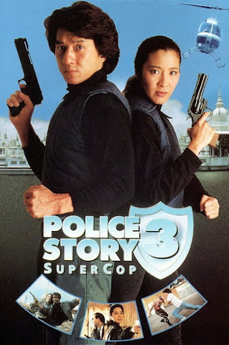 Police Story 3 Super Cop วิ่งสู้ฟัด ภาค 3